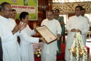 NABH Re-accreditation by the then State Finance Minister Sri K M Mani